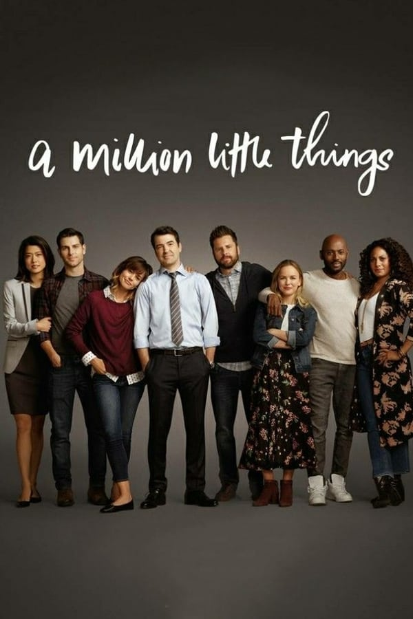 A Million Little Things (season 1)
