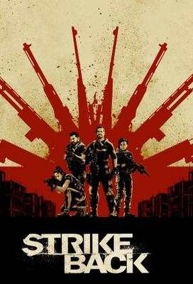 Strike Back (season 7)