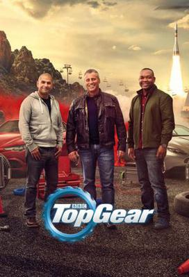 Top Gear (season 26)