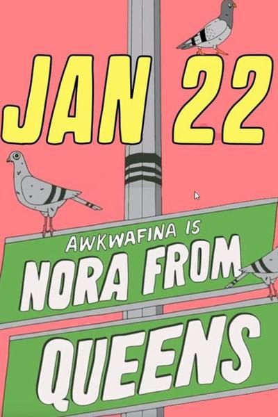 Awkwafina Is Nora From Queens (season 1)