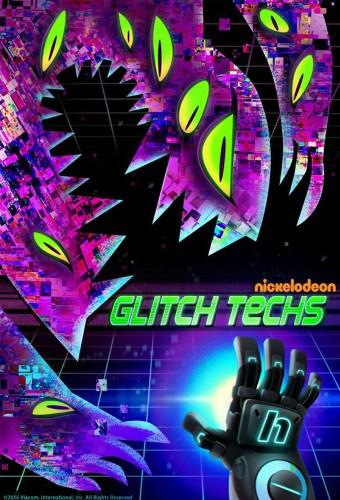 Glitch Techs (season 1)